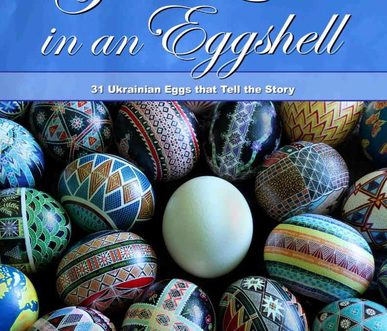 Gods Love in an Eggshell